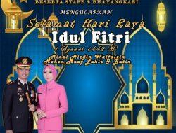 Ucapan Selamat Hari Raya Idul Fitri 1442 Hijriah Kapolres Dompu Berserta Staff & Bhayangkari